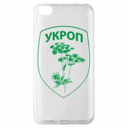 Чехол для Xiaomi Redmi Go Укроп Light