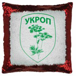 Подушка-хамелеон Укроп Light