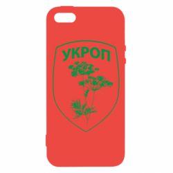 Чехол для iPhone5/5S/SE Укроп Light