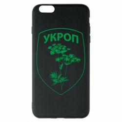 Чехол для iPhone 6 Plus/6S Plus Укроп Light