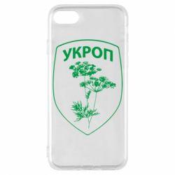Чехол для iPhone 7 Укроп Light