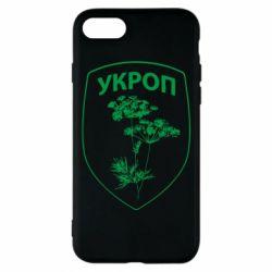 Чехол для iPhone 8 Укроп Light