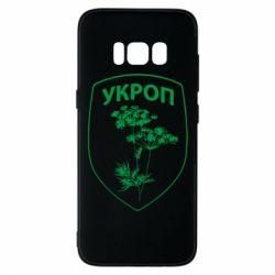 Чехол для Samsung S8 Укроп Light