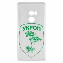 Чехол для Xiaomi Mi Mix 2 Укроп Light