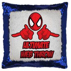 Подушка-хамелеон Ultimate Web Throw