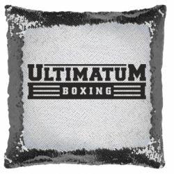 Подушка-хамелеон Ultimatum Boxing