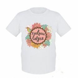 Детская футболка Улюблена бабуся