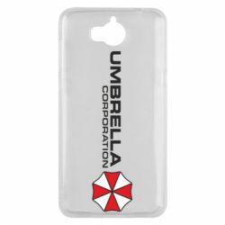 Чохол для Huawei Y5 2017 Umbrella Corp - FatLine