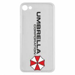 Чохол для Meizu U10 Umbrella Corp - FatLine