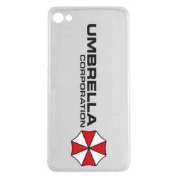 Чохол для Meizu U20 Umbrella Corp - FatLine