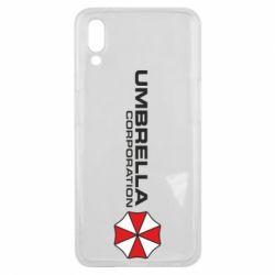 Чохол для Meizu E3 Umbrella Corp - FatLine