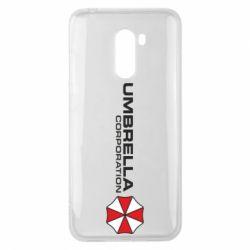 Чохол для Xiaomi Pocophone F1 Umbrella Corp - FatLine