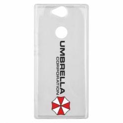 Чохол для Sony Xperia XA2 Plus Umbrella Corp - FatLine