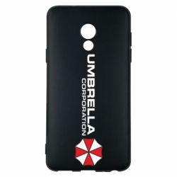 Чохол для Meizu 15 Lite Umbrella Corp - FatLine