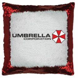 Подушка-хамелеон Umbrella Corp