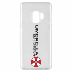 Чехол для Samsung S9 Umbrella Corp
