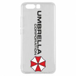 Чохол для Huawei P10 Umbrella Corp - FatLine