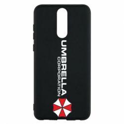 Чохол для Huawei Mate 10 Lite Umbrella Corp - FatLine