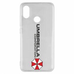 Чохол для Xiaomi Mi8 Umbrella Corp - FatLine