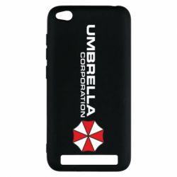 Чохол для Xiaomi Redmi 5a Umbrella Corp - FatLine