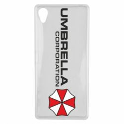 Чохол для Sony Xperia X Umbrella Corp - FatLine