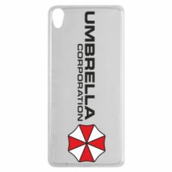 Чохол для Sony Xperia XA Umbrella Corp - FatLine