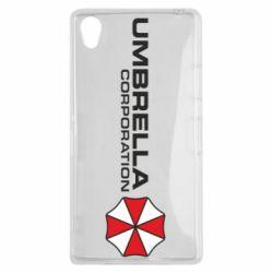 Чохол для Sony Xperia Z1 Umbrella Corp - FatLine