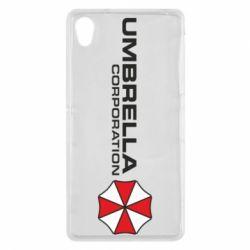 Чохол для Sony Xperia Z2 Umbrella Corp - FatLine