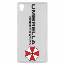 Чохол для Sony Xperia Z3 Umbrella Corp - FatLine