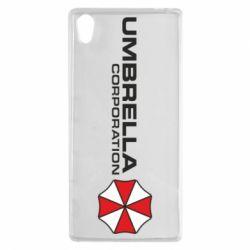 Чохол для Sony Xperia Z5 Umbrella Corp - FatLine