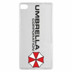 Чохол для Huawei P8 Umbrella Corp - FatLine