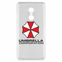 Чехол для Xiaomi Redmi Note 4x Umbrella