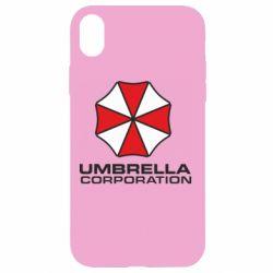 Чехол для iPhone XR Umbrella