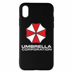 Чехол для iPhone X/Xs Umbrella