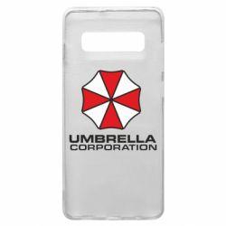 Чехол для Samsung S10+ Umbrella