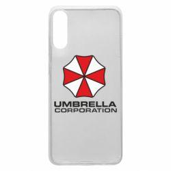 Чехол для Samsung A70 Umbrella