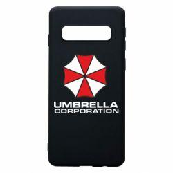Чехол для Samsung S10 Umbrella