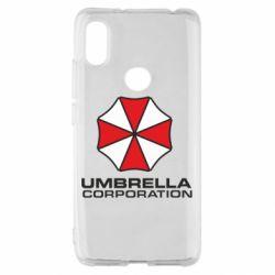 Чехол для Xiaomi Redmi S2 Umbrella