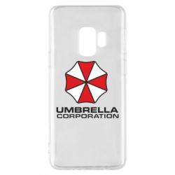 Чехол для Samsung S9 Umbrella