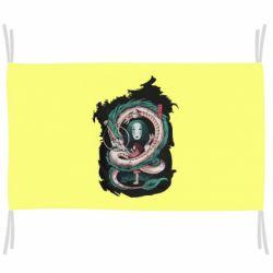 Прапор Віднесені привидами
