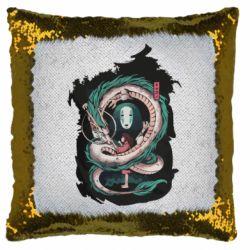 Подушка-хамелеон Віднесені привидами