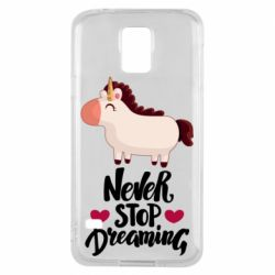 Чехол для Samsung S5 Unicorn and dreams