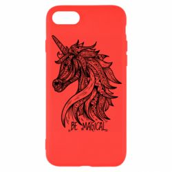 Чехол для iPhone 8 Unicorn and text