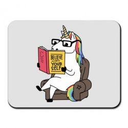 Коврик для мыши Unicorn Believe in yourself, FatLine  - купить со скидкой