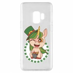 Чехол для Samsung S9 Unicorn patrick day