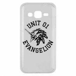 Чохол для Samsung J2 2015 Unit 01 evangelion