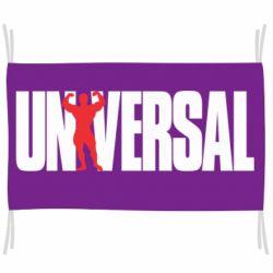 Прапор Універсальний