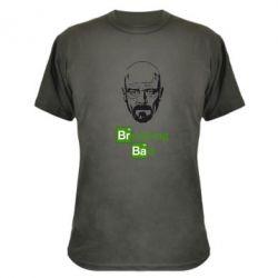 Камуфляжная футболка Уолтер Уайт (Во все тяжкие) - FatLine
