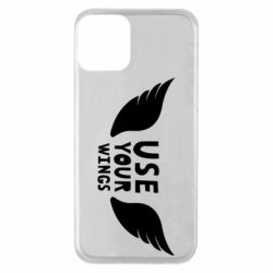 Чохол для iPhone 11 Use your wings