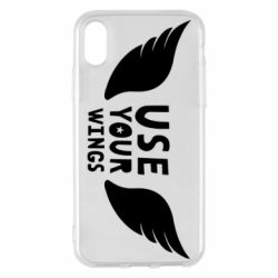 Чохол для iPhone X/Xs Use your wings
